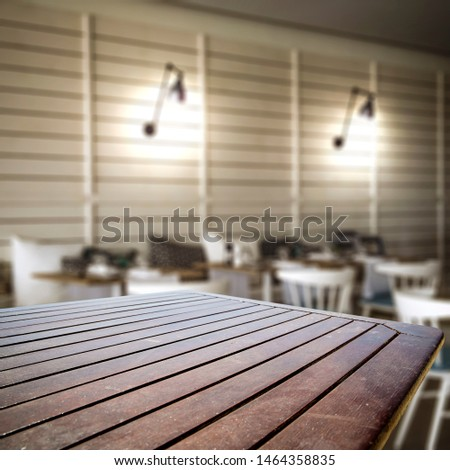 Wooden board of free space and bar background  #1464358835