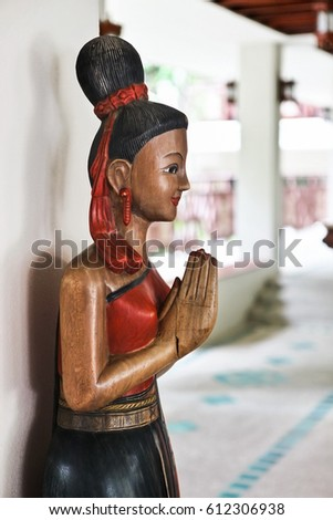 Free photos welcome greeting sawasdee statue avopix wooden carving representing thai greeting posture sawasdee thats meaning hello welcome m4hsunfo Gallery
