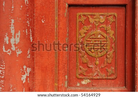 Painting a wooden front door HELP! - Welcome to The Home Depot