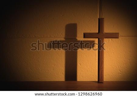 Wooden Christian cross wallpaper, Christianity Concept, Wooden Christian cross background