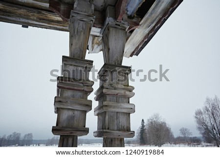 Wooden decorative pillar to support the roof. #1240919884