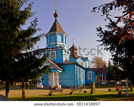 Wooden historic temple built in 1885 Orthodox church of the elevation of the Lord's Cross in the village of Narew in Podlasie, Poland Zdjęcia stock ©