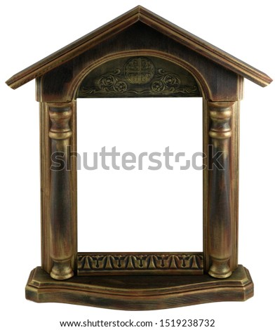 wooden house shaped icon or picture frame with blank space for the picture