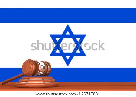Wooden Justice Gavel with Flag Of Israel