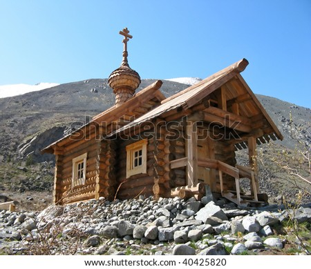 wooden Orthodox church in the mountains