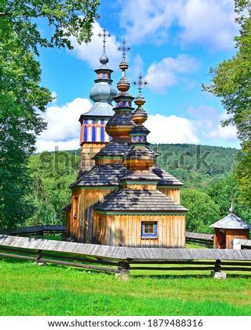 Wooden orthodox church in village of Swiatkowa Mala near Krempna, Low Beskids (Beskid Niski), Poland Zdjęcia stock ©