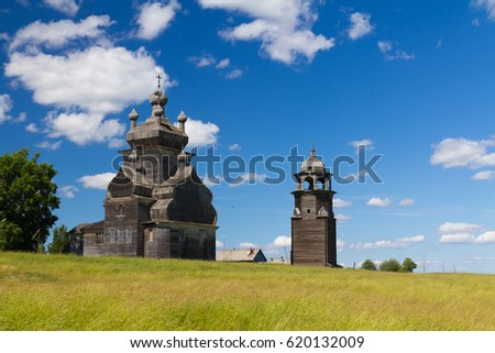 wooden orthodox church on...