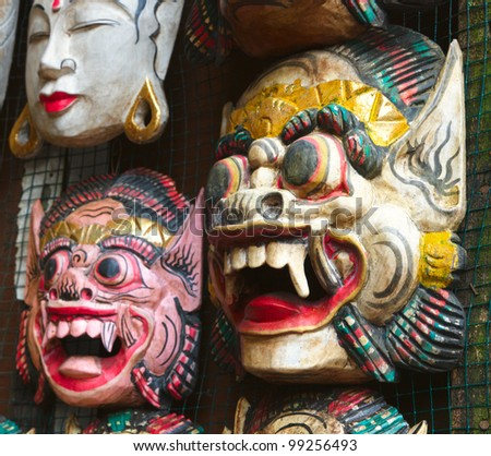 Wooden painted balinese masks