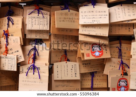 Wooden prayer tablets with Japanese characters