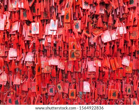 """Wooden red chinese prayer tablets with wishes. Translation: """"blessings"""" and """"happy new year"""""""