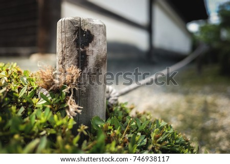 Wooden Fence Posts In A Japanese Garden Images And Stock Photos