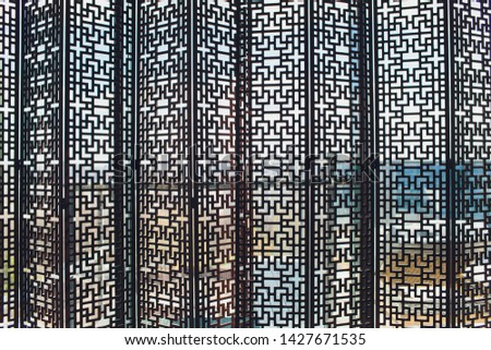 Wooden shutters blinds Windows blinds with the light sunshine. #1427671535