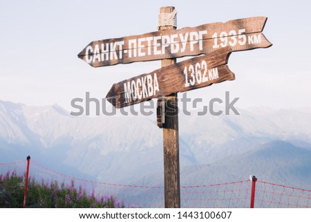 wooden signpost in the mountains