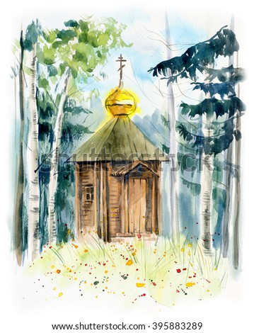 Wooden small church in forest. Sketch from architecture nature. Watercolor hand drawn illustration.