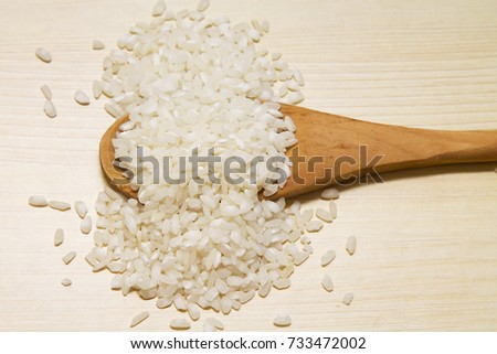 wooden spoon with rice #733472002