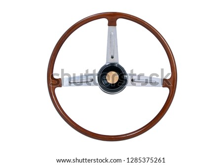 wooden steering wheel isolated on white #1285375261
