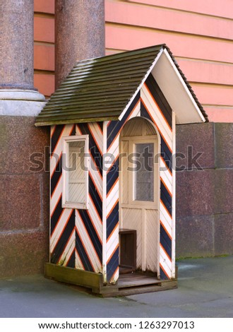 Wooden striped sentry-box #1263297013
