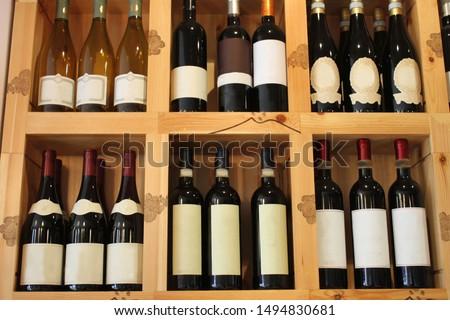 Wooden wine case with wine bottles #1494830681