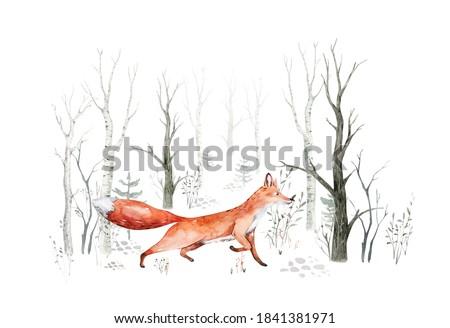 Woodland watercolor cute animals baby fox. Nursery bunny Scandinavian forest nursery fox design. Isolated character.