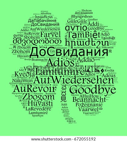 Royalty free green spa word cloud in a shape of for Green in different languages