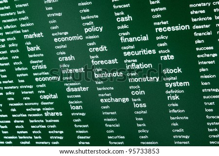 words that describe the problems related to finance are displayed on a computer screen - stock photo