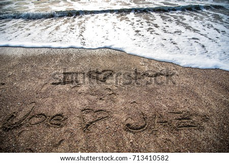 Words Written in the Sand  #713410582