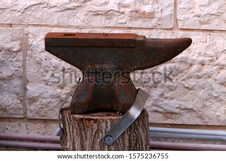 work and work tools in Israel #1575236755