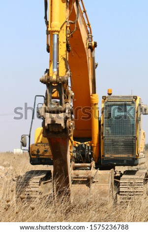 work and work tools in Israel #1575236788