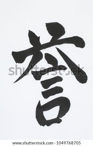 2 Penmanship images - Free stock photos on StockSnap io