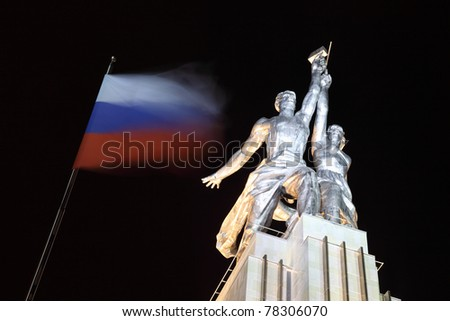 Worker and Collective Farm monument in Moscow at night, hammer and sickle, russian flag