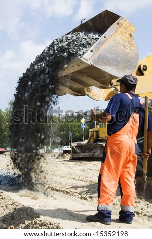 Worker and road loader.