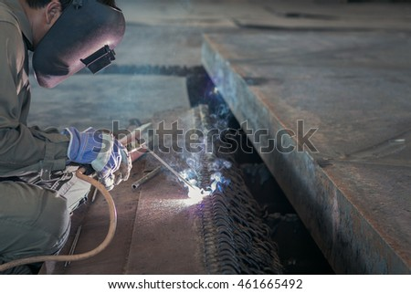 Worker are wedding, Industrial plant background. #461665492