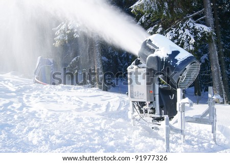 Working old snow gun