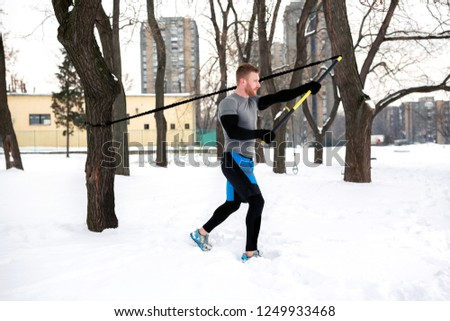 Working out with suspension strap rod benefits muscle endurance and toughness  #1249933468