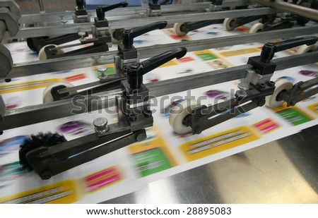 Working print machine
