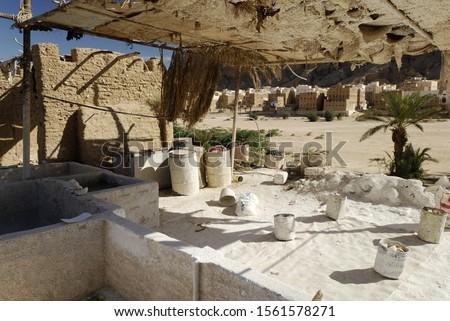 Workshop for the production of lime, Shibam, UNESCO World Heritage Site, Wadi Hadramaut, Yemen, Arabia, Arab peninsula, the Middle East #1561578271