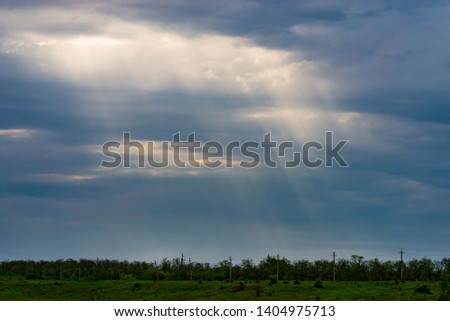 World environment day concept: Dramatic valley sky with sun rays for panoramic landscape background