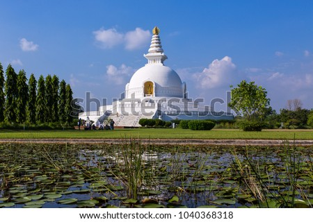 World Peace Pagoda in Lumbini, Nepal. Lumbini, the Birthplace of the Lord Buddha and The Eight Great Places.