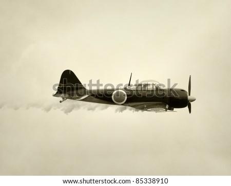 World War II era Japanese fighter plane