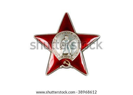 World War II Russian Order Red Star on a White background - stock photo
