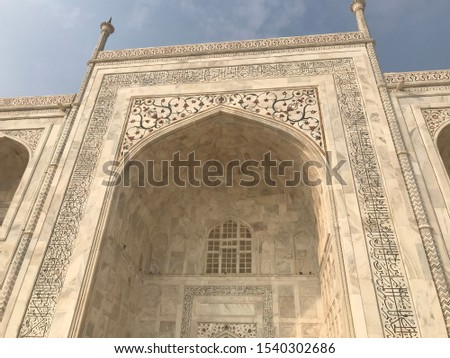 worlds finest architecture in agra Agra #1540302686