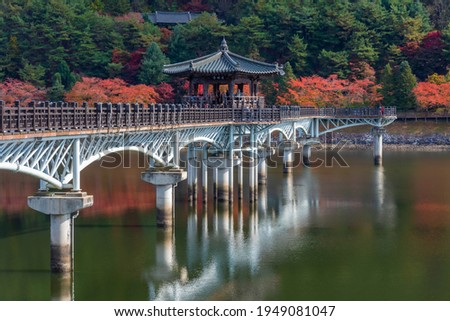 Woryeonggyo Bridge at Andong, Republic of Korea Photo stock ©