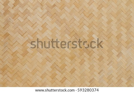 Woven bamboo background.Woven bamboo texture