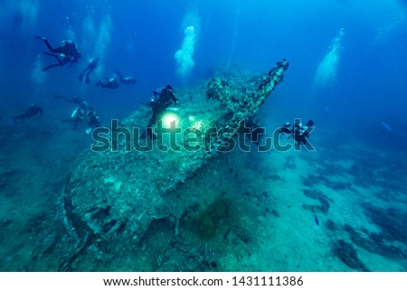 Wrecks of The Red Sea Dunraven #1431111386