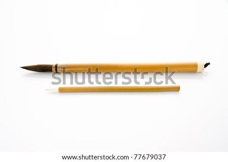 Writing brush isolated on white background - stock photo