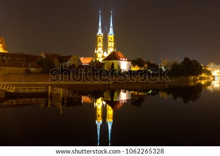 Wroclaw Cathedral with illuminated towers on a summer night. Wroclaw. Poland #1062265328