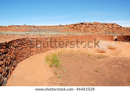 Wupatki National Monument ball court ruins