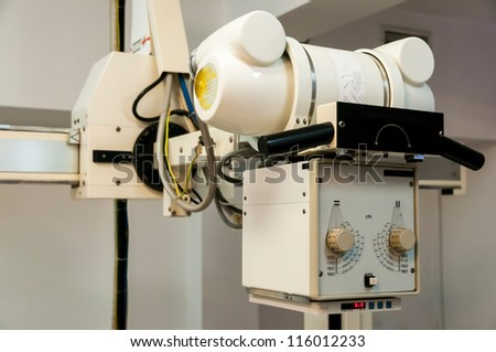 X-ray equipment in medical center - stock photo