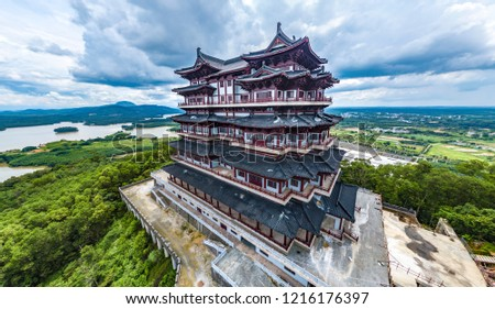 Xiangyang Building, the landmark building in Chenzhou City, Hainan Province, China #1216176397