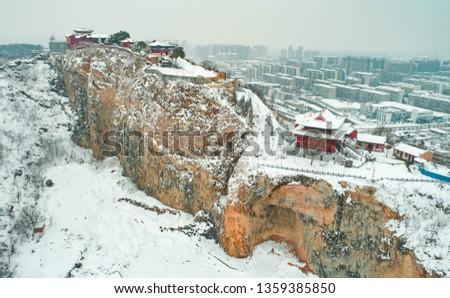 Xiangyang Zhenwu mountain #1359385850